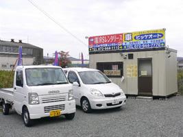 羽曳野店イメージ01