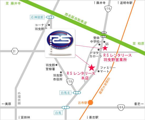 羽曳野店地図