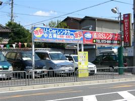 八尾店イメージ01
